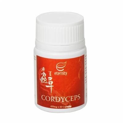 Poza Cordyceps-elixirul vietii